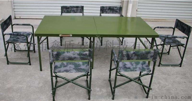[鑫盾安防]野戰作業, 野營摺疊桌椅 多功能戶外辦公桌廠家
