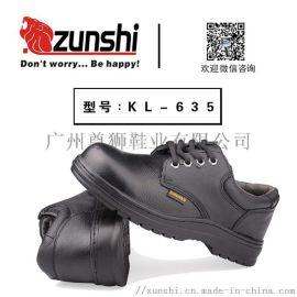 尊狮防砸安全鞋KL-635