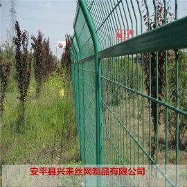 建筑护栏网 护栏网片厂 铁丝网合同