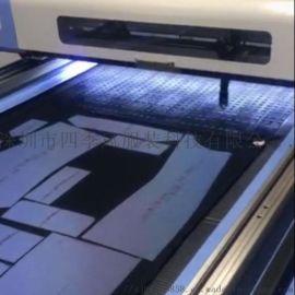 西服**定制电脑裁床激光全自动裁剪机