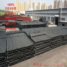 北京波纹管厂家,HDPE双壁波纹管
