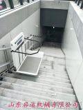 斜挂式轮椅平台楼梯曲线升降台残联电梯楼道电梯
