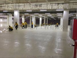 山东精聚固化剂耐磨地坪施工常识专业分享