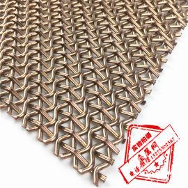 装饰不锈钢丝网古铜色金属网帘装饰金属丝网 安平QZ现货装饰金属丝网