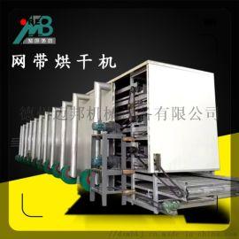 塑料颗粒多层带式干燥机厂家 非标定制低成本
