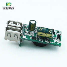 MT-5318双口车充车载充电器方案PCBA