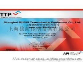 thermal transfer products (TTP)-美国热动力CA换热器