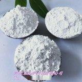 碳酸钙厂家直销重钙粉 重质碳酸钙粉 超细碳酸钙
