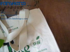 教育袋培训袋帆布袋布袋子 培训帆布手提袋订做厂家