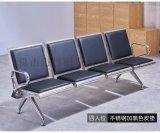 全不锈钢机场排椅,医院等候椅图片,样品图