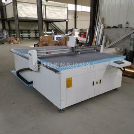 数码印花布料皮革裁剪机 CCD定位布料皮革裁切机