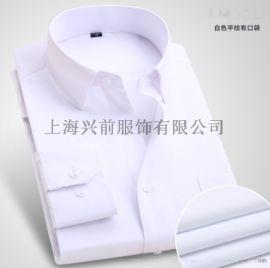工作服衬衫/办公室衬衫/时装衬衫