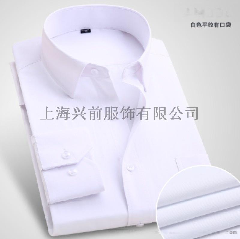 工作服襯衫/辦公室襯衫/時裝襯衫