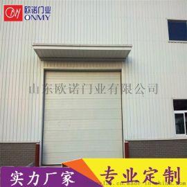欧诺保温电动工业提升门 垂直提升门
