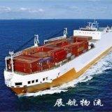 广东清远-连云港物流国内海运集装箱运输