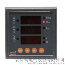 智能电表选型  PZ72-E4/KC 安科瑞出线柜多功能表