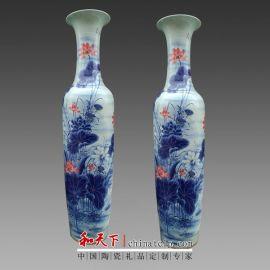 景德镇厂家定做陶瓷落地大花瓶 青花瓷大花瓶 陶瓷大花瓶定制