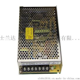 直流DC24V转DC24V6A开关电源 DC24V转DC24V隔离开关电源模块150W