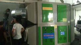 UV光氧催化废气处理设备 漆雾家具空气净化器 工业除尘净化设备