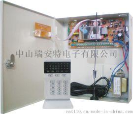 GPRS报警主机,GPRS联网报警器, GPRS网络报警,4有线20无线,防盗报警器