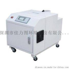 深圳佳力图CLT超声波工业加湿器生产厂家