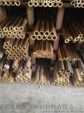 H59光面黃銅管 厚壁黃銅管 空心黃銅管