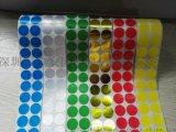 彩色圆形不干胶标贴标签 铜板不干胶打印条码 二维码贴纸印刷