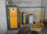 電鍍水槽 酸洗池 皂化池等加溫用120KW免使用證電蒸汽發生器