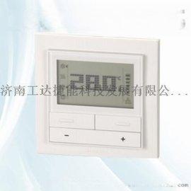 RDF301.50,RDF301西门子大液晶温控器