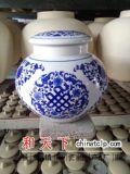 陶瓷装米罐 将军罐 树脂手绘花朵陶瓷罐