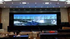 聚能光彩西安室内P3LED显示屏的价格和安装方式