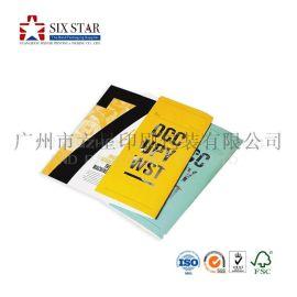 宣传彩页画册印刷胶装画册产品宣传册精装书产品介绍说明书刊印刷加工设计
