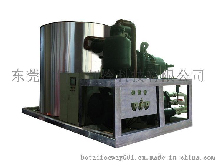 博泰25吨制冰机/25吨制冰机价格全国保修包邮