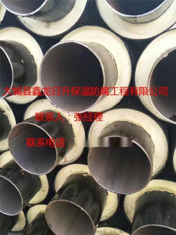 高密度聚乙烯聚氨酯硬质泡沫塑料预制保温管道 直埋发泡保温管 预制直埋保温管 DN80