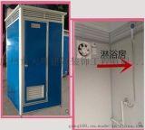 工地移动冲凉房洗澡房淋浴房冲身室