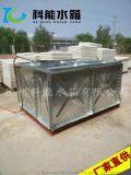 出口1.22*1.22m鍍鋅板水箱 品質高 價格優