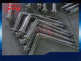 L型法兰式电加热管  厂家直销