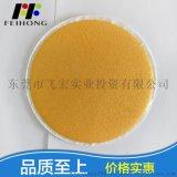 供应国产 金色珠光粉 化妆品用系列珠光 厂家直销