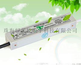 绿美能36V900MA恒流防水驱动电源 LED电源10串3并