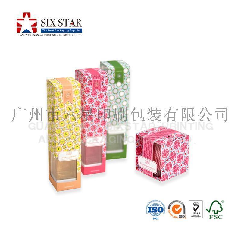 日本无火香薰蜡烛精油包装盒礼盒香薰套装定制化妆品包装盒精装盒