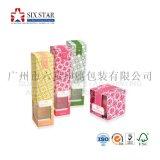 日本無火香薰蠟燭精油包裝盒禮盒香薰套裝定製化妝品包裝盒精裝盒