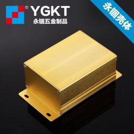 76*46铝型材壳体/电子元件铝合金外壳/电路板铝壳铝盒WD-704352