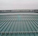 厂家  鄂尔多斯YX65-400铝镁锰板