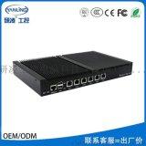 研凌1U-6L桌面式無風扇設計多網口平臺