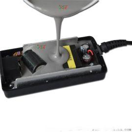 LED防水电源模块导热硅胶白色黑色电路板电子ab透明灌封胶灌缝