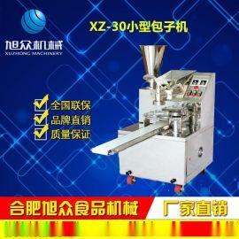 合肥旭众厂家直销XZ-30老款小型包子机