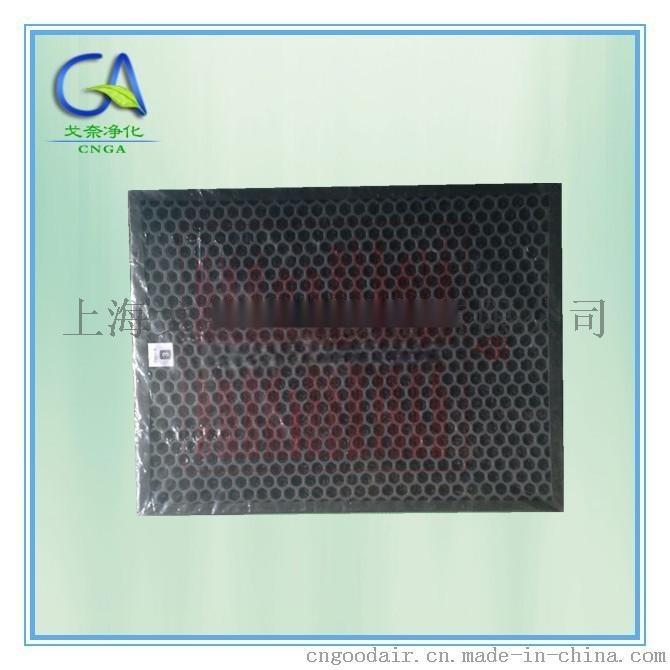 多层过滤网 空气净化器专用滤网 PM2.5