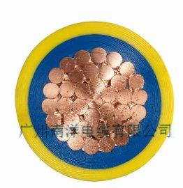 广州南洋电缆WDZAN-YJY23-3*300+2*150低烟无卤阻燃A类耐火电缆