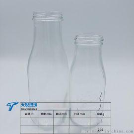 星巴克玻璃瓶高白料玻璃瓶饮料瓶