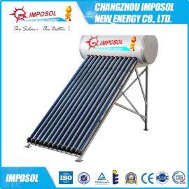 一体承压超导热管三高管不锈钢太阳能热水器报价(CE SRCC SGS)